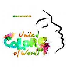 "United Colors Of Words feat. ""Geköpfte Utopien"" by Intended Immigration"